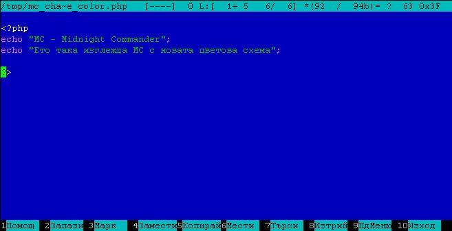 mcedit_default_color_scheme