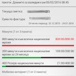 android-telenor-smetka